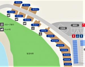 場内サイトマップ